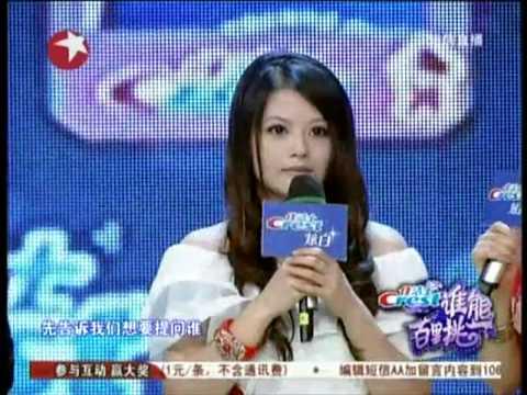 谁能百里挑一_20120901《谁能百里挑一》:爽快女孩赵爽.mp4 - YouTube