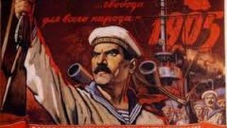 Первая русская революция 1905 г. История 9 класс