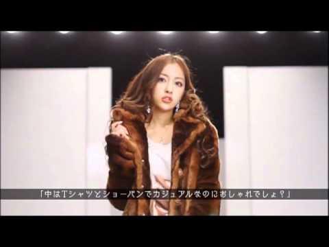 Haruna Kojima japan Fashion - Tokyo