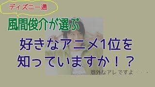 【関連動画】 ディズニー 出禁になった芸能人 ランド 都市伝説 https://...