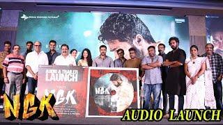 Full Video : NGK Audio Launch Suriya, Sai Pallavi, Rakul Preet | Yuvan Shankar Raja | Selvaraghavan
