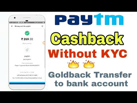Paytm non-kyc wallet cashback received || Goldback sell & transfer to bank