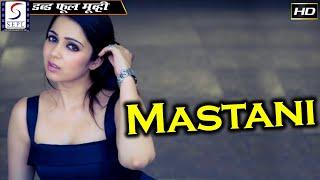 Rao Ramesh l 2018 NEW Full Hindi Dubbed Movie | Full Movie | Latest Hindi Action Movies