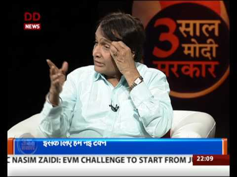 3 Saal Modi Sarkar: Dialogue@DDNews with Union Ministers Suresh Prabhu and Dharmendra Pradhan