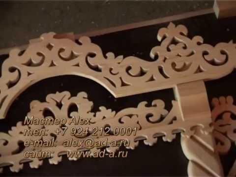 Забор из деревянного штакетника - доска для забора - YouTube