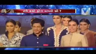 SRK Recently Had An Ask Me Anything Session On Twitter For Fans | Vtv Gujarati