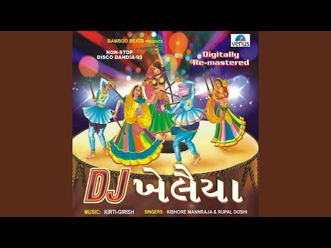 Dholida Dhol Re Vagad (DJ)