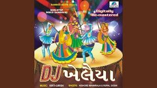 Gambar cover Dholida Dhol Re Vagad (DJ)
