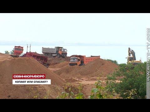 НТС Севастополь: Севастопольский ОНФ разбирается в законности земляных работ в Языковой балке