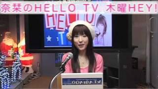 hellotvcm.mov 川奈栞 動画 26