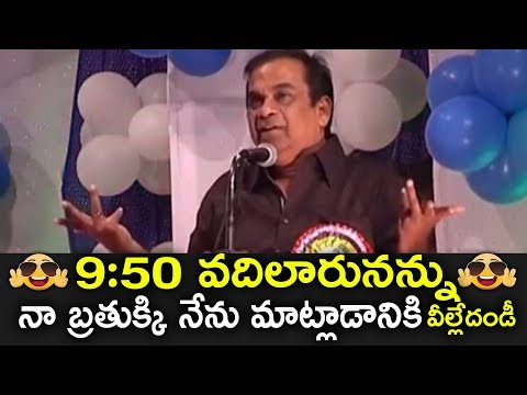 Brahmanandam Hilarious Comedy Punches to Mohan Babu | UNSEEN Comedy Video | NewsQube
