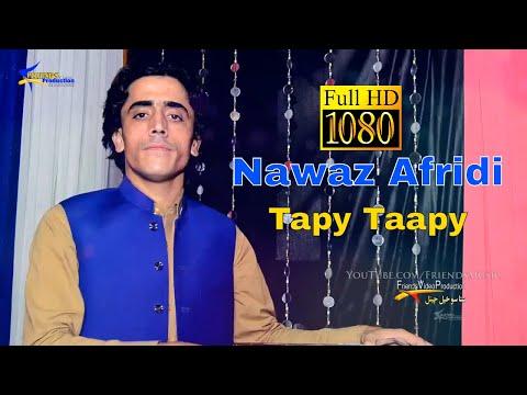 Nawaz Afridi Pashto New Hd Songs 2017 Yeo Sari Ta Bewade Yema Kha Na Yem Pashto New Tappy 2017