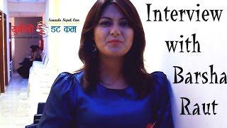 sunaulo nepal online प्रालि द्वारा उत्पादित सुनौलो मिडिया you tube ...