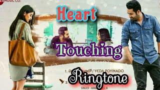 Aravinda sametha heart touching ringtone | aravinda sametha bgm ringtone | aravinda sametha ringtone