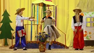 """Украинская народная сказка """"Коза-дереза"""" в исполнении учеников школы №1 г.Могилев-Подольский"""