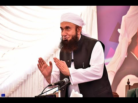 Molana Tariq Jameel Latest Bayan 10 October 2018
