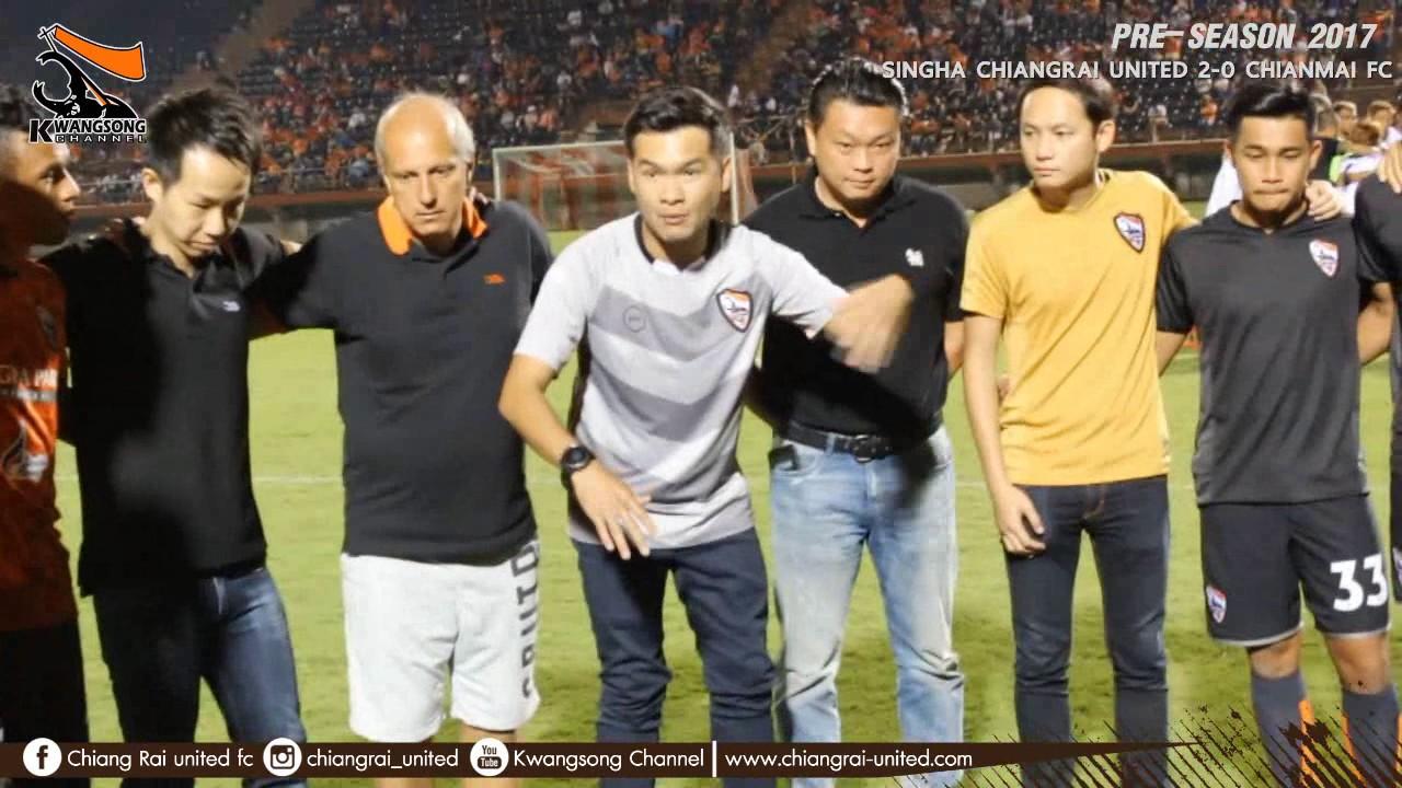 Download Goals Highlight SINGHA Chiangrai United 2 0 Chiangmai FC