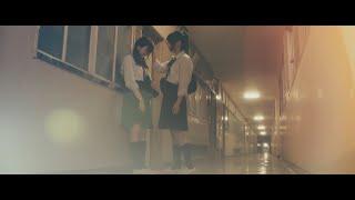 12月17日(土)公開の映画「好きになるその瞬間を。~告白実行委員会~」...