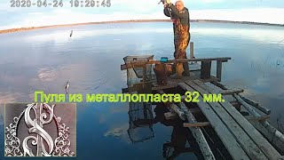 Рыбалка Фидер Селигер 2020 Тест самодельной кормушки