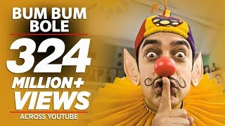 Bum Bum Bole (Full Bollywood Song) Film - Taare Zameen Par | Shaan, Aamir Khan