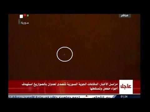 Síria diz ter sido alvo de um novo ataque com mísseis