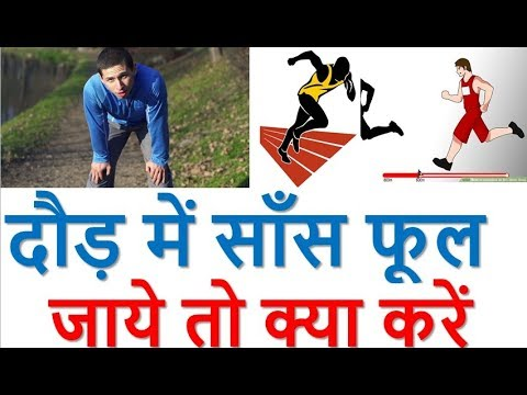 Running Tips In Hindi,Running Fast Properly 100% Gurantee,Running Fast For PET Competation.
