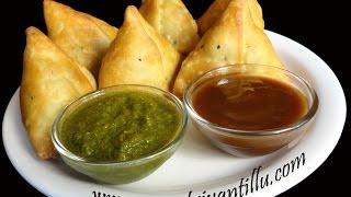 Samosas -  Indian Recipes - Andhra Telugu Recipes