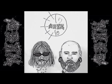 Broken Motive - Between Daylight and Darkness [EP]