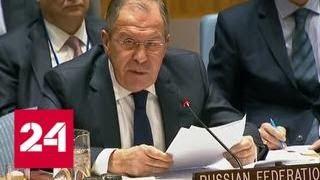 Лавров: Запад закрывает глаза на применение боевиками химоружия в Сирии - Россия 24