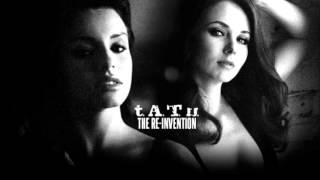 Тату- Любовь Каждом Мгновение TATU- (Love In Every Moment) Studio Version NEW 2014