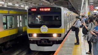 E231系0番台ミツB11編成『中野電車区 100周年HM』が秋葉原駅に到着するシーン(1966B)2021.9.21