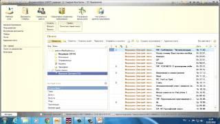 1С:Документооборот 8: использование почтового клиента