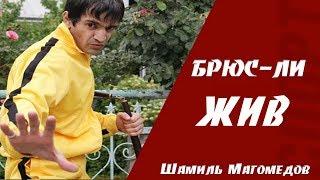 Брюс-ли из Дагестана