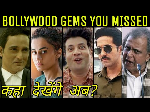 Top 10 UNDERRATED Bollywood Movies of 2019 | Where to Find Them..