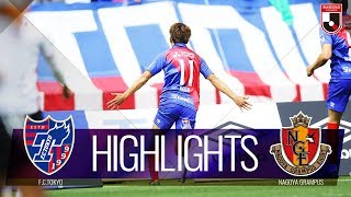 【公式】ハイライト:FC東京vs名古屋グランパス 明治安田生命J1リーグ 第4節 2019/3/17 thumbnail