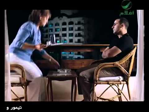 فيلم تيمور وشفيقة poster