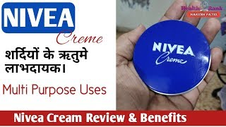 Nivea Cream || Review and Multi Purpose Benefits || Health Rank