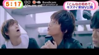 Kis-My-Ft2「3.6.5」