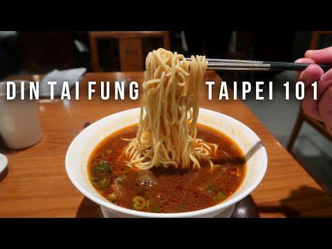 Din Tai Fung Review And Exploring Taipei 101 In Taiwan - Vlog #047 Part 2