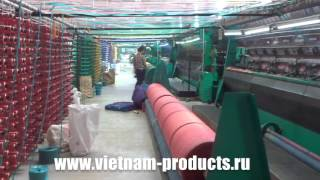 Фабрика по производству упаковки для овощей во Вьетнаме(Упаковки ПЭ: Сетчатые мешки, рулоны для овощей. TIEN GIANG PROVINCE, VIET NAM www.товары-вьетнам.рф., 2016-03-15T15:58:57.000Z)