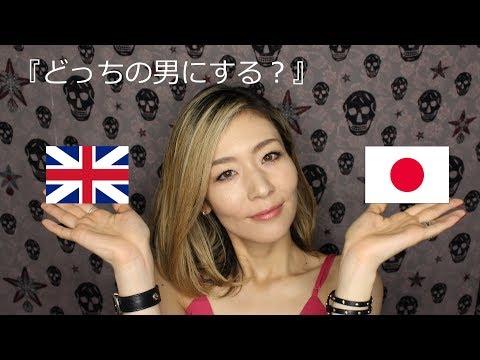 日本は100年遅れてますけど