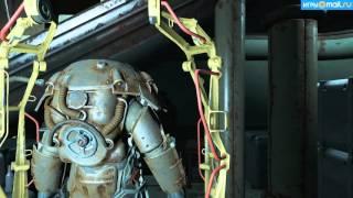 Где найти силовую броню X-01 в Fallout 4