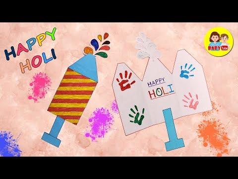 Holi Card Making Tutorial , Happy Holi , Hand Made Holi Card Idea , Card with Pichkari