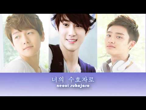 EXO K - 너의 세상으로 (Angel) [hangul & romanji] lyrics