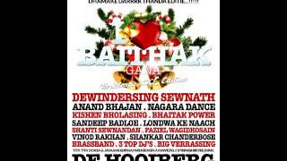 RADIO SPOT - 24 DEC 2013 - I LOVE BAITHAK GANA XXL Christmas Edition