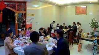 Wonderful China: Huanxi Village. В гостях у китайцев. Пробую утиный язык