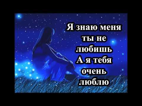 Слова из песни ах ночь голубая ночь сколько на небе звезд