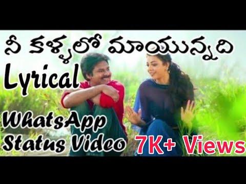 Nee Kallalo Maayunnadi English Lyrical   Sardaar GabbarSingh Telugu Movie Whatsapp Status Video