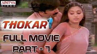 Thokar Hindi Movie Part 7/13 - Ravi Teja, Bhoomika