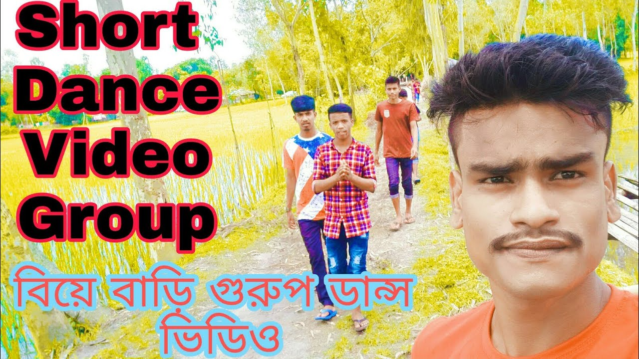 #Short #video #group #Dance Hello hello dance video বিয়ার বাড়িতে গ্রুপ ডান্স ভিডিও